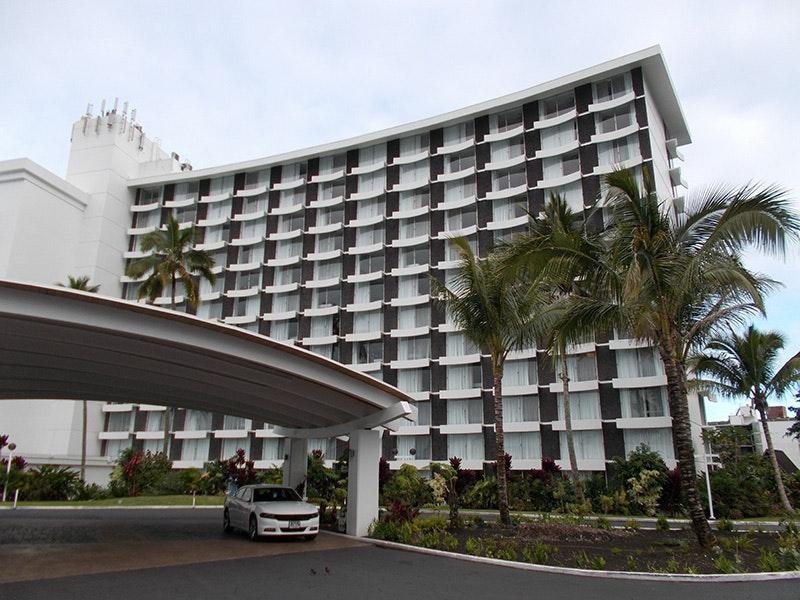 Grand Naniloa Hotel image 1